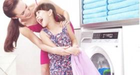 Mã lỗi máy giặt