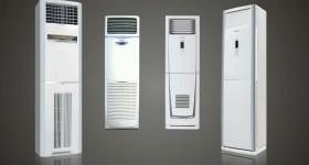 cho thuê máy lạnh giá rẻ